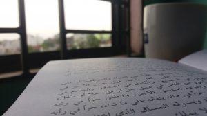 marokko-buecher-arabisch